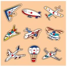 Hava Ulaşım Araçları
