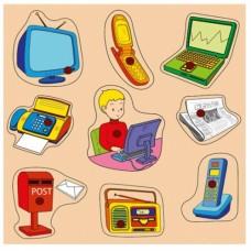 İletişim Araçları