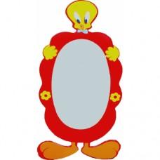 Twety Boy Aynası