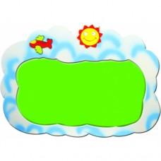 Bulut Pano